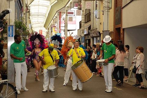 三条会商店街50周年イベント サンバパレード1