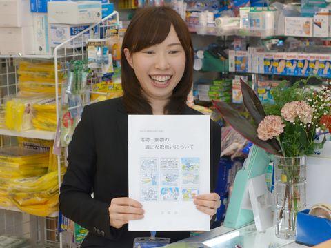 京都市保健福祉局の薬剤師 栁澤佑加子さん