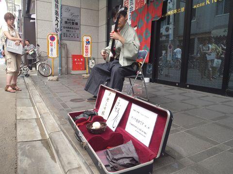京都邦楽ストリート2014 津軽三味線