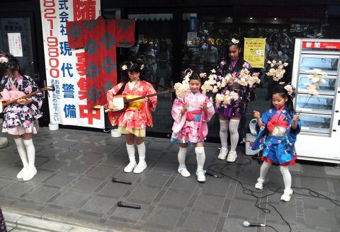 三条会商店街 京都邦楽ストリート2014