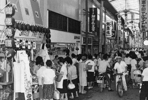 昔の三条会商店街