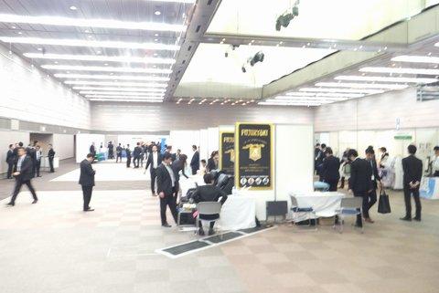 医療機器展示会 大阪