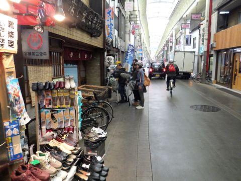 福島テレビ サタふく 三条会商店街取材