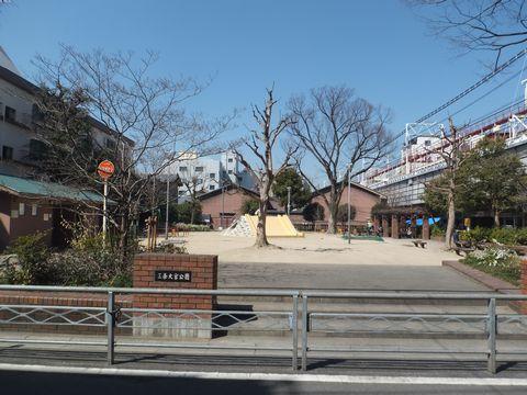 三条会商店街 三条公園