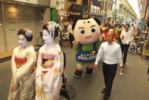 京都 薬物乱用防止キャンペーン 舞子さんも