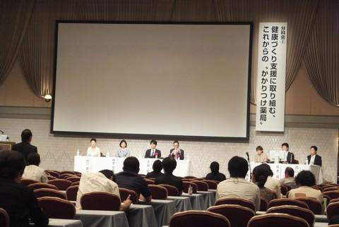 2015神戸 近畿薬剤師学術大会