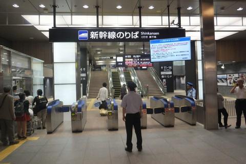 北陸新幹線金沢駅 新幹線乗り換え口