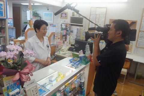 チカタ薬局 テレビ大阪の取材