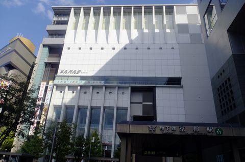 京都薬剤師会 府民市民公開講座 メルパルク京都