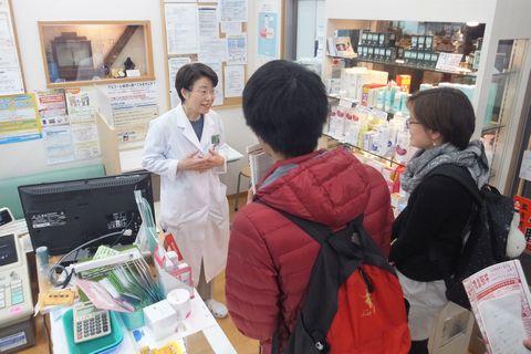 チカタ薬局 日本語学校学生が来店チカタ薬局 日本語学校学生が来店