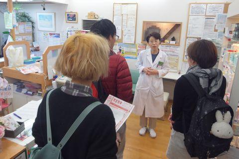 チカタ薬局 日本語学校学生が来店