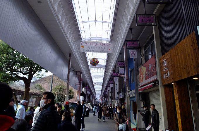 三条会商店街 アーケードリニューアルイベント