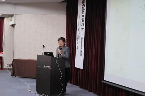 京都府薬剤師会 府民・市民公開講座