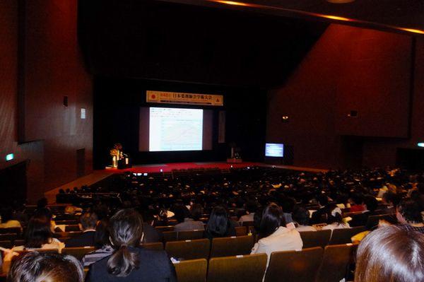 第48回日本薬剤師会学術大会 特別記念講演
