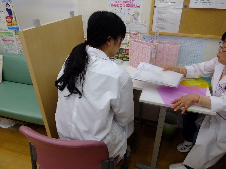薬学部実務実習 薬学実習生